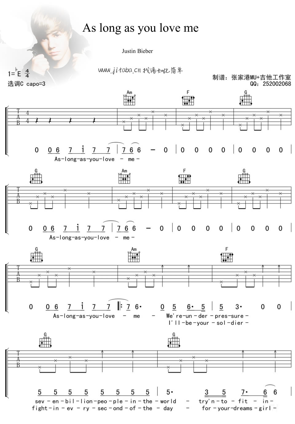 As long as you love me吉他谱